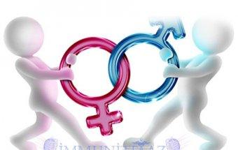 Cinsi inkişafın ləngiməsi